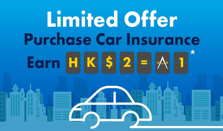 Aig Auto Insurance >> Auto Insurance Asia Miles Offer Aig Hong Kong